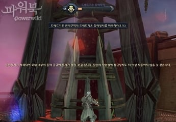 Aturam Sky Fortress 3-0_instance_aturam_fort_section1-1