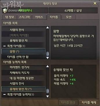 Notes de patch 515 League of Legends