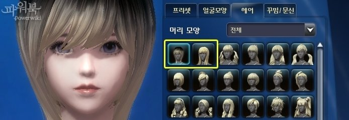 Aion character creation celebrity deaths
